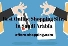 Photo of افضل مواقع تسوق اون لاين في السعودية
