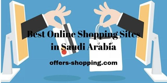 d264e404cf79c افضل مواقع تسوق اون لاين في السعودية - عروض وتسوق