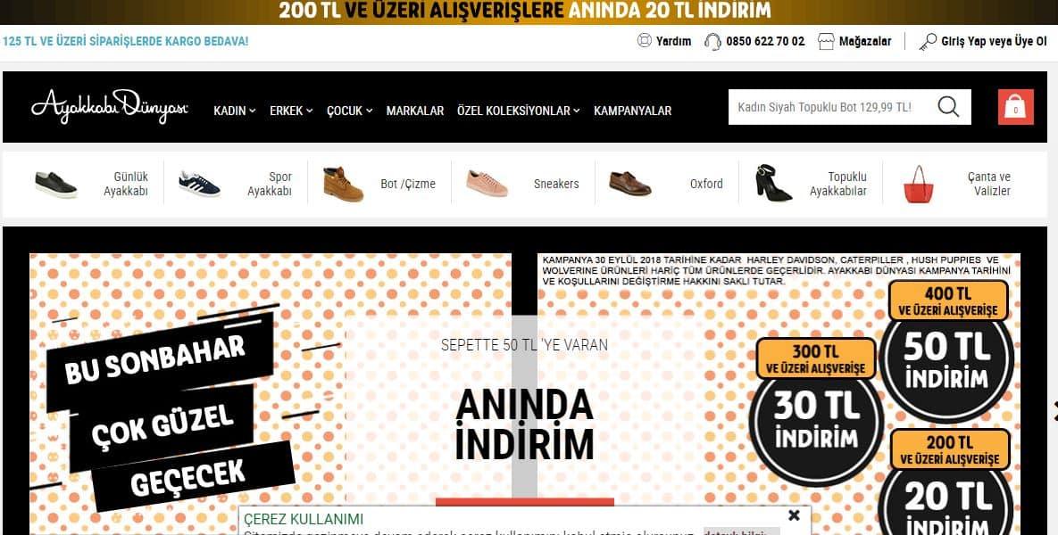 افضل مواقع تسوق تركية