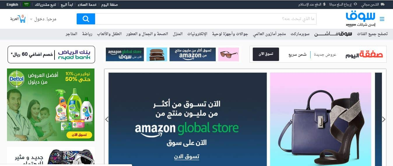 e6b00b4a4 التسوق عبر الانترنت والدفع عند الاستلام فى السعودية - عروض وتسوق