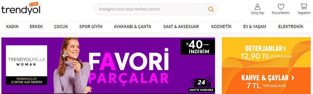 مواقع تسوق تركية رخيصة